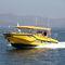 モーターボート用船首用エクステンション