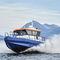 作業船FF30Z SEAWORK SHUTTLEHukkelberg Boats