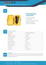 Ship waterproof telephone - 1