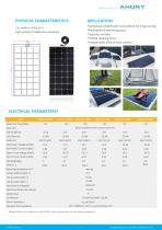 eMarvel walkable marine solar panel - 3
