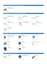 Catalog Marine Lights & Electrical Connectors - 11