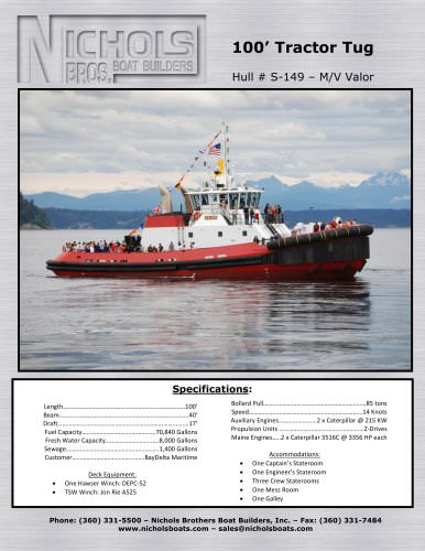 S-149 Valor Tug