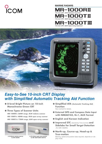 MARINE RADAR MR 1000