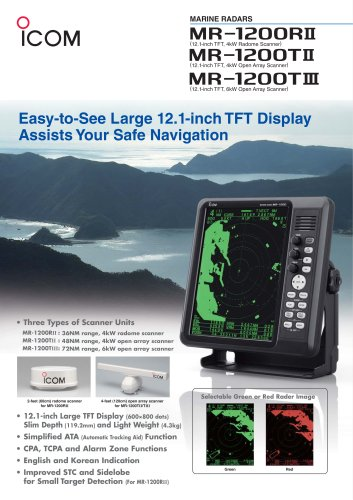 MARINE RADIO MR 1200
