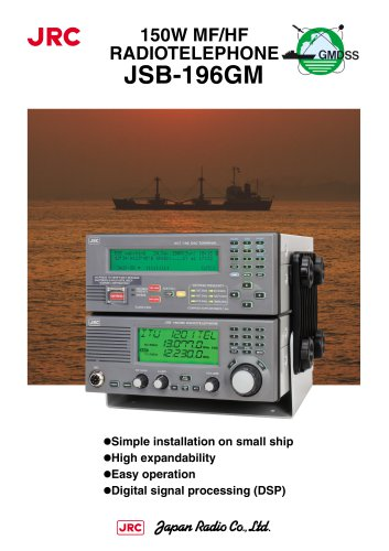 150W MF/HF RADIO EQUIPMENT JSB-196GM