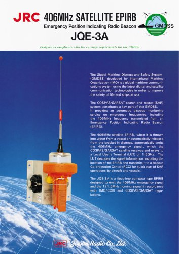 400MHz SATELLITE EPIRB Emergency Position Indicating Radio Beacon JQE-3A