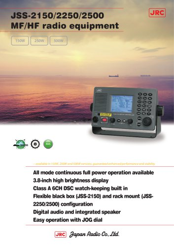 MF/HF Radio Equipment JSS-2150/2250/2500