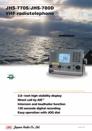 JHS-770S/780D