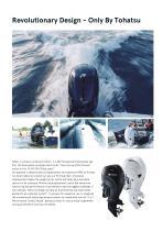 MFS75/90/100/115 Brochure - 2