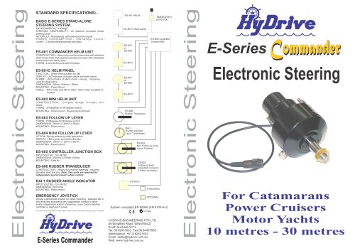 E SERIES ELECTRONIC STEERING