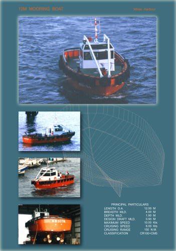 12M Pilot Boat
