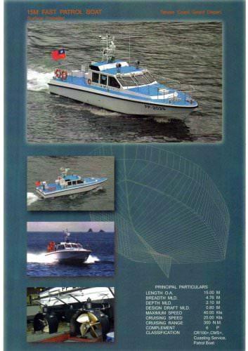 15M Ultra Fast Patrol Boat(Surface Propeller)