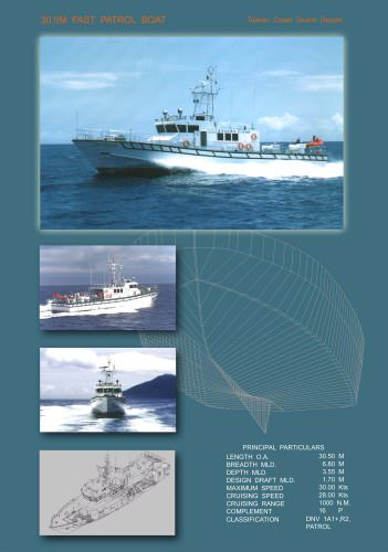 30.5M Patrol Boat
