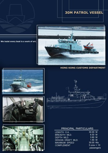 30M Patrol Boat