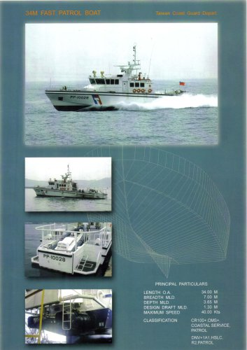34M Patrol Boat