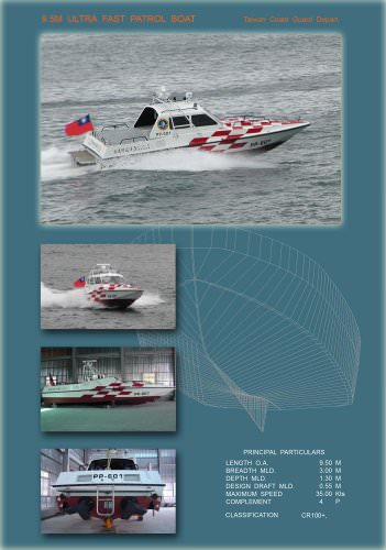 9.5M Patrol Boat