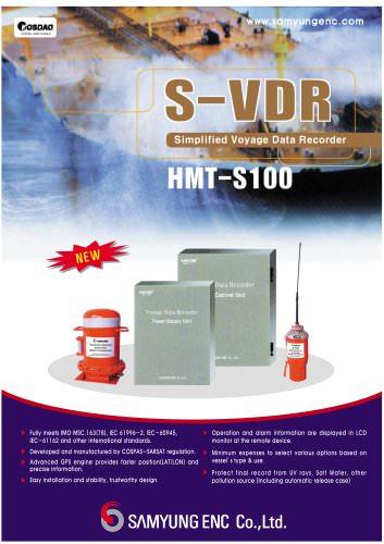 HMT-S100