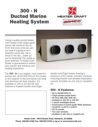 300-H heater