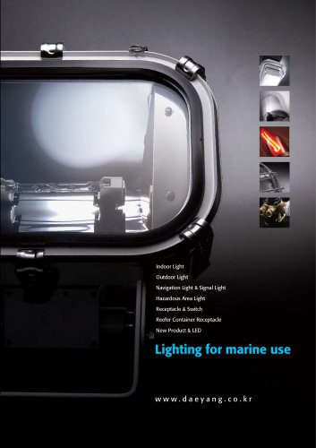 vol.007 Lighting for marine use summary