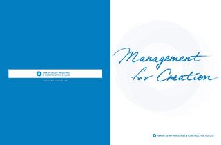 Management for creation