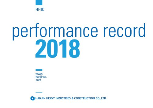 performance record 2018