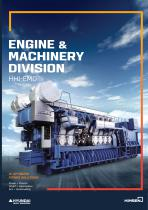 ENGINE & MACHINERY DIVISION