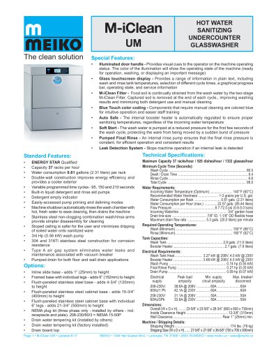 M-iClean UM