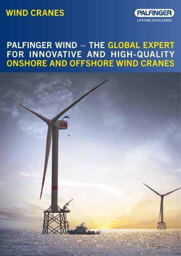 Wind Cranes 2014