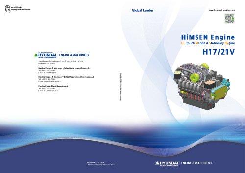 H17/21V