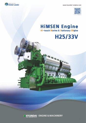 Himsen engine  H25/33V