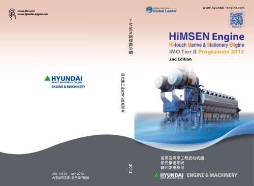 Himsen Engine Hi-touch Marine & Stationary EMgine