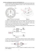 Navigation Safety Light LNK-NS-RGW - 7
