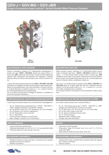 VERTICAL DOUBLE WATER PRESSURE SYSTEMS