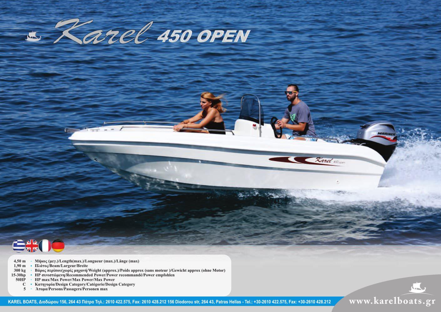 The Open Boat Pdf