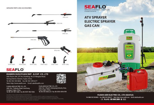 Sprayer Catalogue 2016