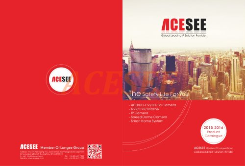 ACESEE 2015- 2016 products catalogue