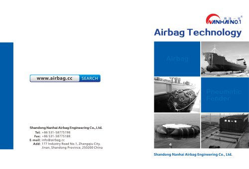 Nanhai Airbag factory