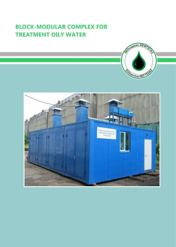 BLOCK-MODULAR COMPLEX FOR TREATMENT OILY WATER