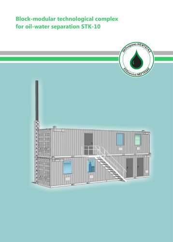 Block-modular technological complex for oil-water separation STK-10