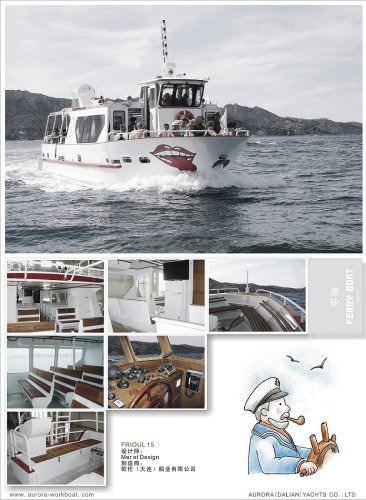 Aluminium passengers ferry