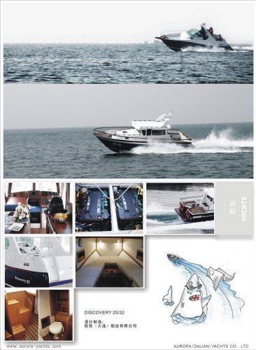 Aluminum sport cruiser