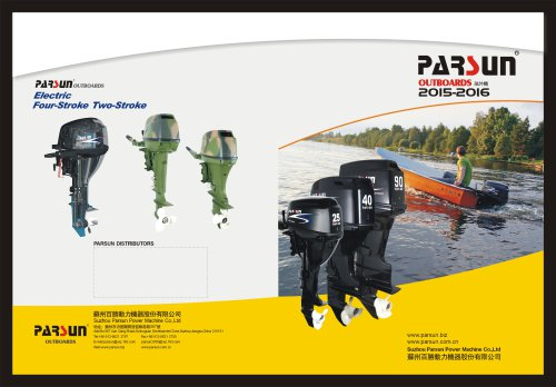 outboards catalogue