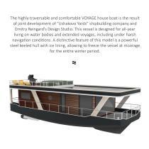 Houseboat Voyage 1500 Eco EN - 3