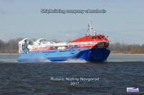 Hovercraft built by Aerohod Ltd company