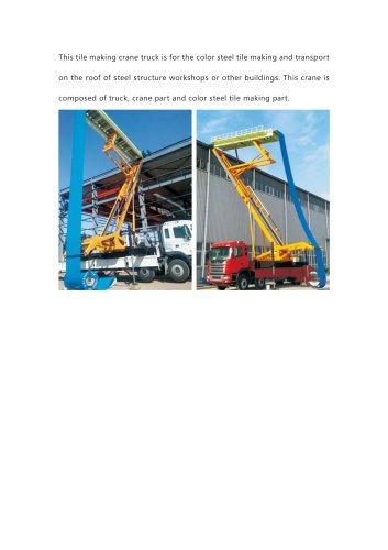 Mobile Roof Panel Machine