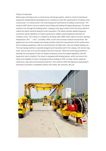 Wheel-type rail laying crane
