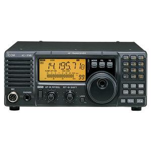 rádio náutico / fixo / de alta frequência / BLU