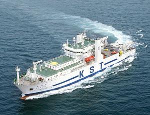 navio especial lança-cabo