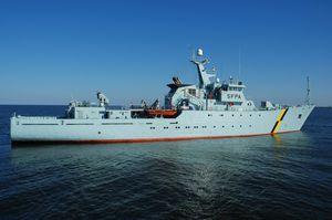 navio especial de proteção à pesca