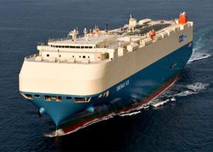 navio de carga para transporte de veículos